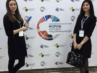 Делегация молодёжи Люберецкого района приняла участие в мероприятиях Московского областного молодёжн