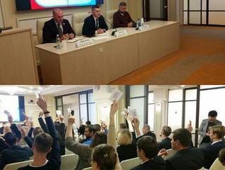 Заседание Московского областного молодёжного парламента