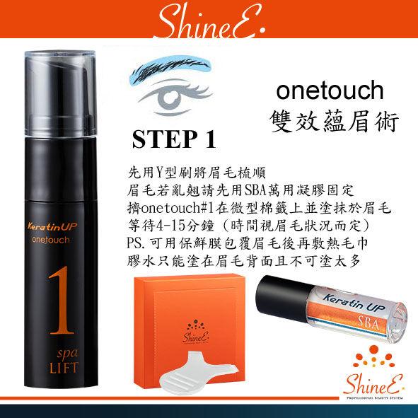 Brow Lamination_step1_cn.jpg