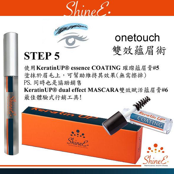 Brow Lamination_step5_cn.jpg