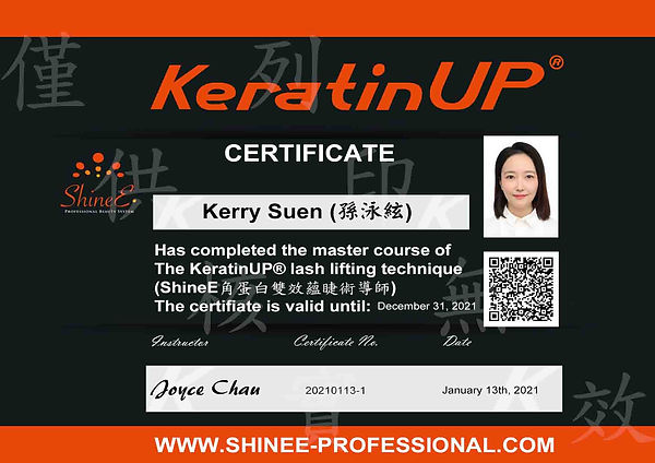 Kerry Suen_Certificate.jpg