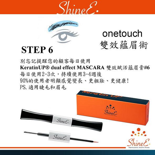 Brow Lamination_step6_cn.jpg