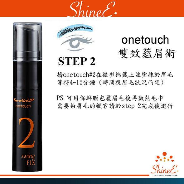Brow Lamination_step2_cn.jpg