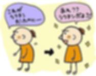 ぐるーみんイラスト6.png