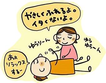 ぐるーみんイラスト5 - コピー.png