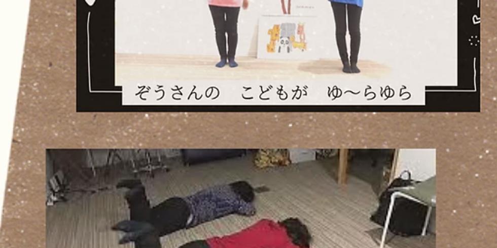 12/22ぐるーみんセルフケア練習会