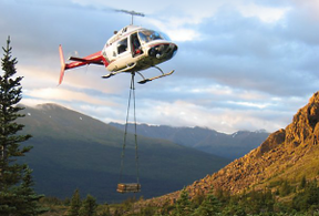helecopter_004_2-300x203.png