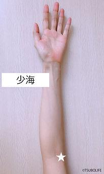 少海.jpg