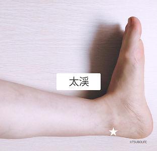 太溪.jpg