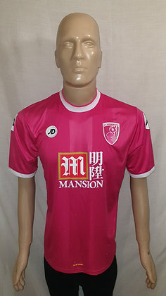2015/16 AFC Bournemouth 3rd Shirt