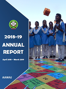 Cover Page Annual Report 2018-19 (2).png