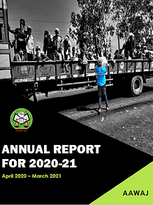 Cover page Annual report 2020-21 (2).png