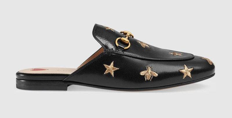 Black GP leather slippers