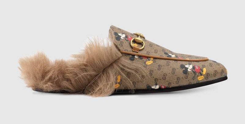 Beige/ebony GD slipper