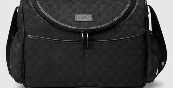 Black DG baby bag