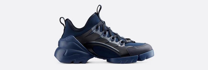 Indigo blue DC sneaker