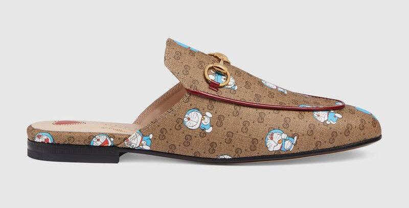 Beige/ebony DG Princetown slipper