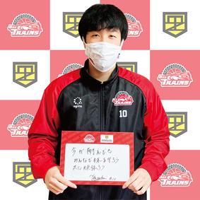 #10 福田晃平 様