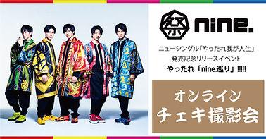mn_03_new.jpg