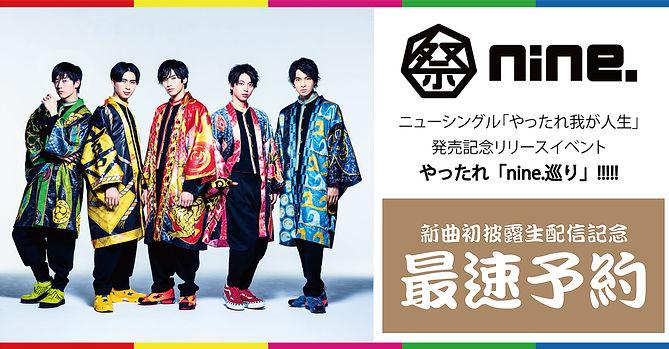 mn_01_new.jpg