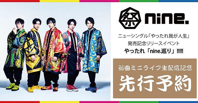mn_02_new.jpg