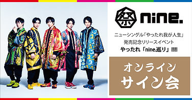 mn_06_new.jpg