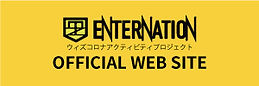 enterntion_webbuner.jpg