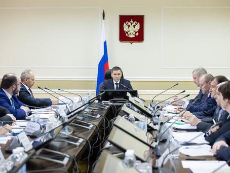 Глава Минприроды России провел совещание по биржевой торговле лесоматериалами и борьбе с нелегалами