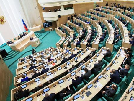 Принято постановление Совета Федерации об усилении контроля за оборотом древесины