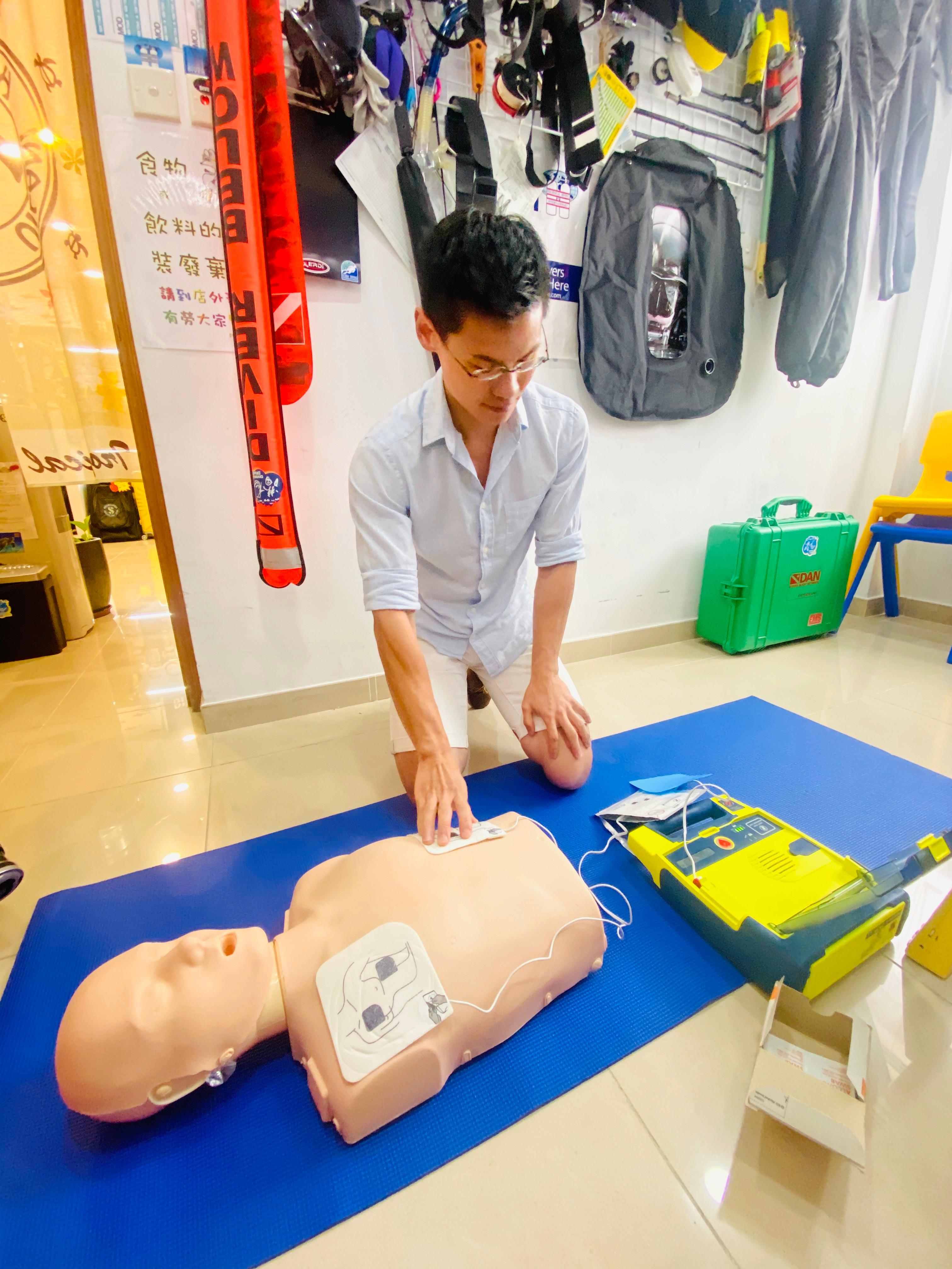 FRTI - 國際急救培訓 - 成人與兒童急救護理課程 (及教練課程)