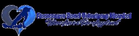 Ballina Vet Clinic Logo.png