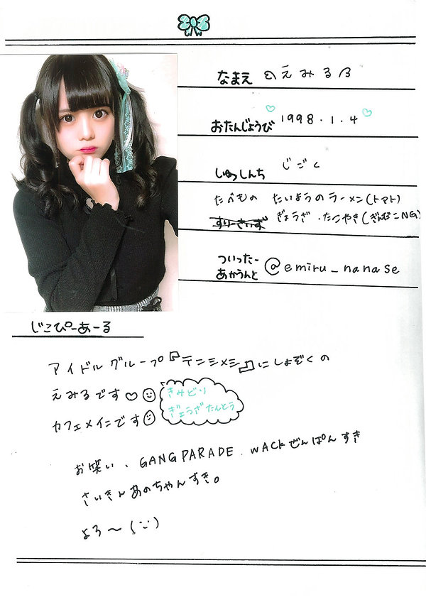 scan-011.jpg