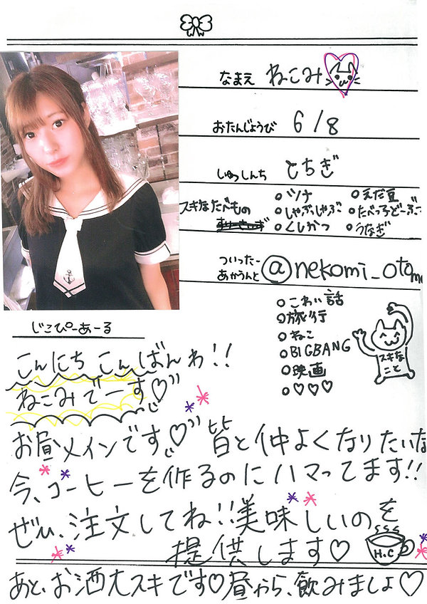 scan-013.jpg
