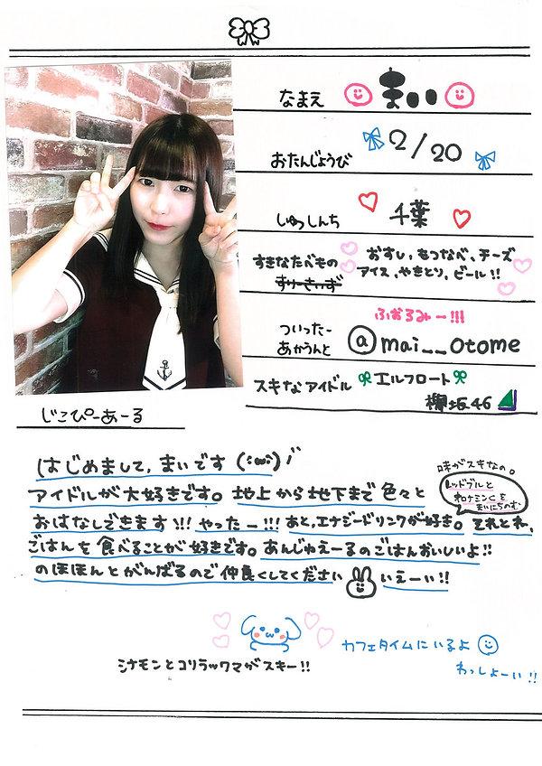 scan-014.jpg