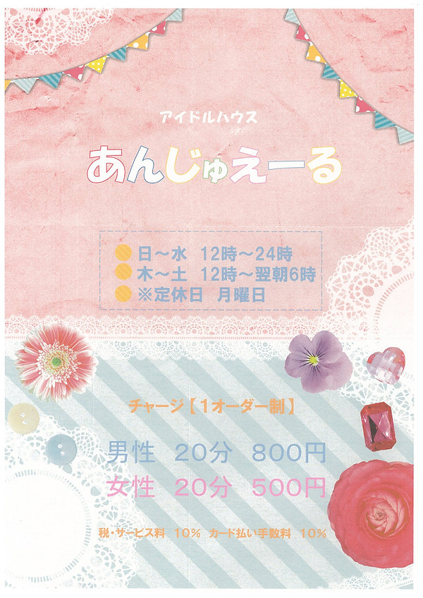scan-003-2.jpg