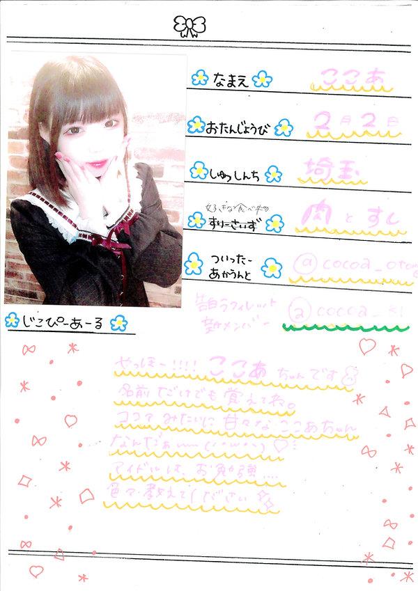 200705_2208_004.jpg
