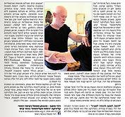 על דודי פוקס כתבת תדמית במגזין חיים בעמק