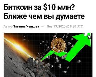 IMG_20200114_094141.jpg