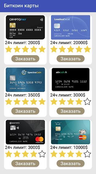 bank-btc.png