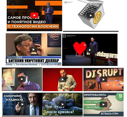 videoBTC.JPG