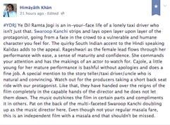 Yeh DIl Ramta Jogi Review