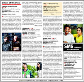 bangalore times review