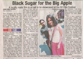 Black Sugar for the Big Apple