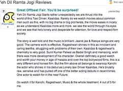 Reviews galore