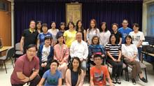 2019 (香港) 靈命進深與個人成長(P201)