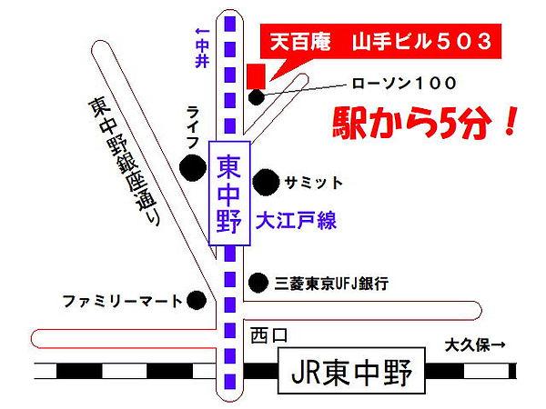 天百地図簡単.JPG