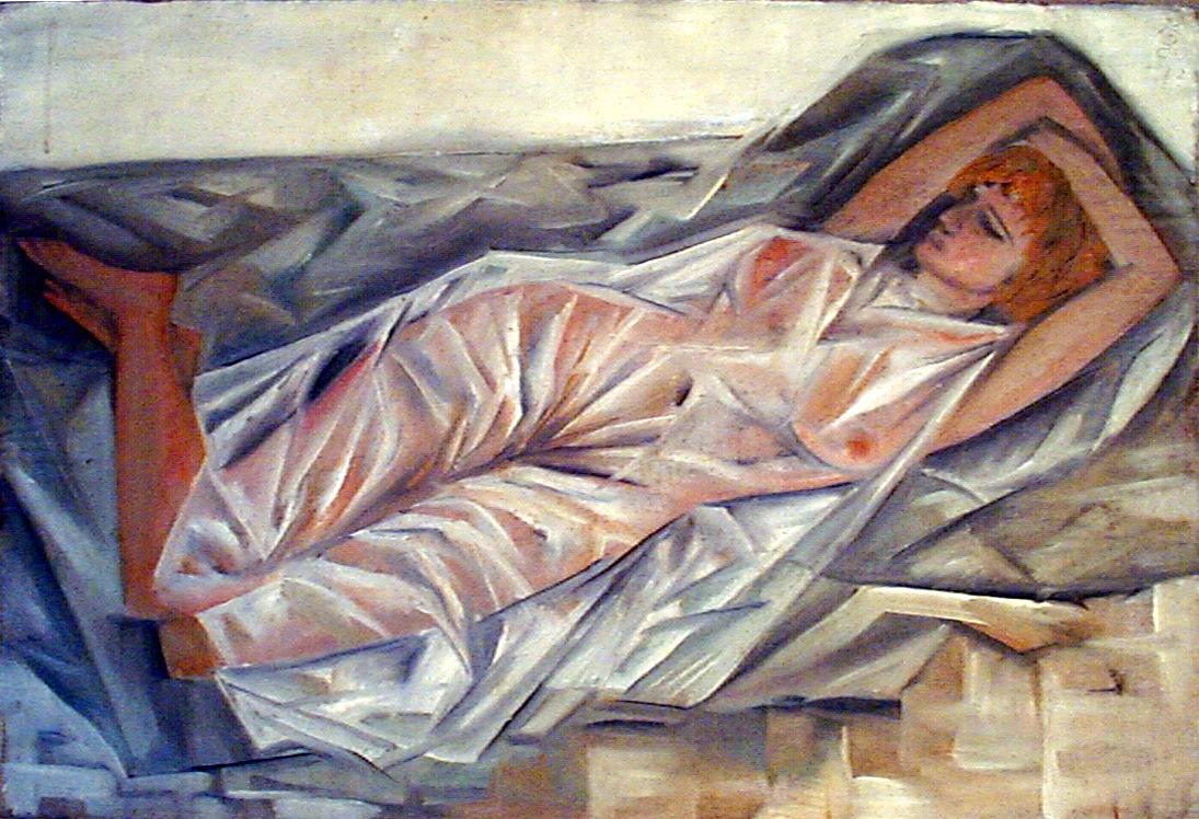 Капелько В.Ф. 1975 Спящая женщина