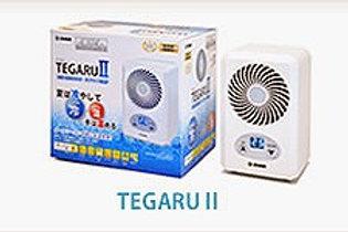 ゼンスイ TEGARUⅡ / テガルⅡ