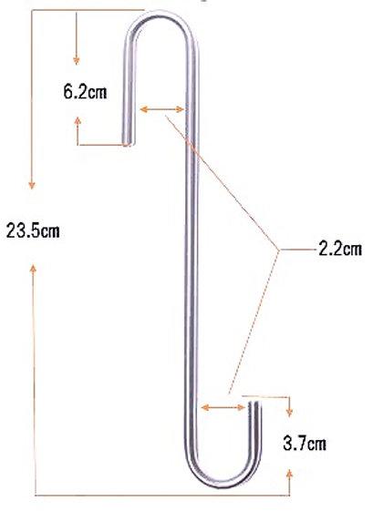 スタイリッシュパイプforCo²(Mサイズ)