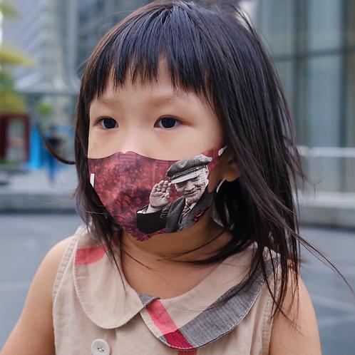 Mascara Infantil -  Lenin 150 anos